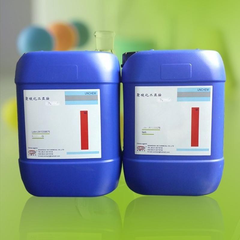 unchem碳化二亞胺 高效抗水解劑 un-025