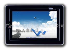 DCT生产线MES系统工位专用终端平板电脑, MES系统工业触摸屏