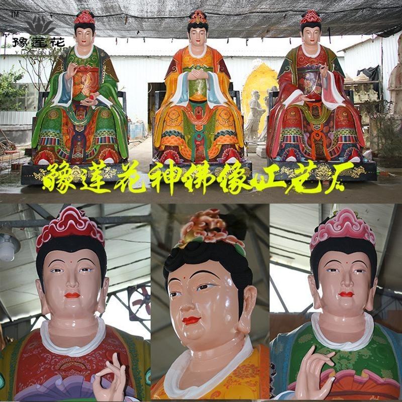 佛像廠家定做神像 送子奶奶神像、送子娘娘佛像、
