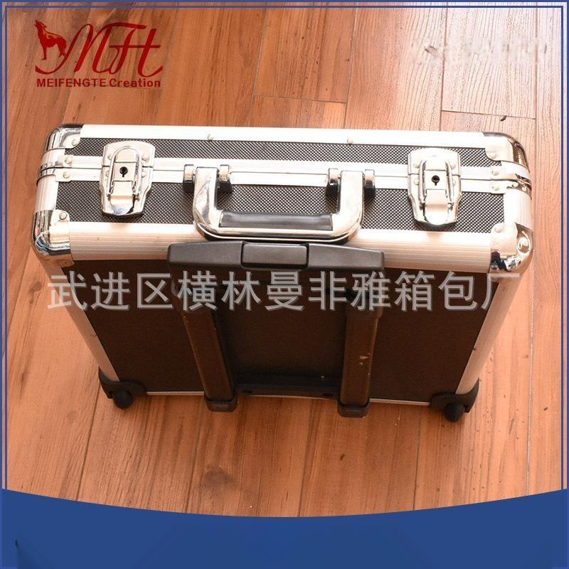 工具箱 铝合金箱 展会器材箱  铝合金箱  铝制医疗运输箱
