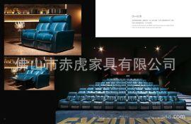 赤虎品牌专业生产家庭影院沙发 影剧院真皮VIP沙发