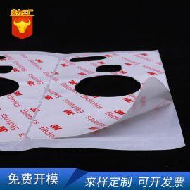 3M双面胶 无痕强力透明亚克力双面胶贴 3MVHB可移泡棉胶