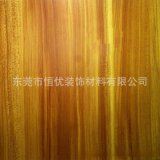 东莞厂家直销 木纹纸 石头纹纸 宝丽 华丽 pu纸 立体纸三聚氰胺纸