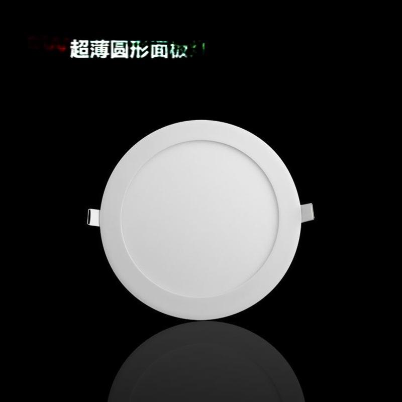 LED面板灯9w商业工程灯LED圆形平板天花灯暗装室内照明LED灯具19R