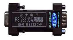 RS-232全信号光电隔离器 (BS232C-9)