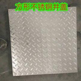 方形不锈钢井盖,方形不锈钢井盖价格,方形不锈钢井盖厂家