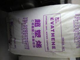 粉末压烫贴合EVA台湾聚合UE508使用于不织布热熔胶EVA胶料