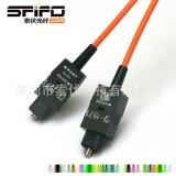 I-V(ZN)YY 1K200/230光纤电缆线 CF1571接头 住友CF-1501