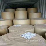 紙塑複合袋 食品紙袋 淋膜袋日本牛皮紙
