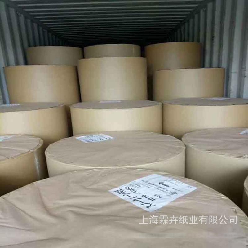 纸塑复合袋 食品纸袋 淋膜袋日本牛皮纸