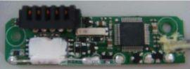 笔记本电池保护板(LT-N301)