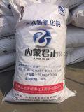 专业生产99片碱 优质氢氧化钠厂家 脱硫片碱厂家