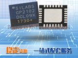 CP2102-GMR USB转换串口芯片