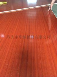 生态板 三聚氰胺纸贴面的细木工 胶合板