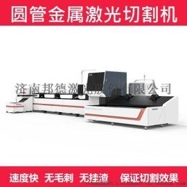 自动激光切割机厂家直销 数控金属管材激光切割机