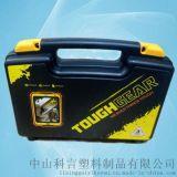 ky102 355*255*85mm厂家推荐PP塑料工具箱容器箱手提安装设备箱建筑工程仪器箱