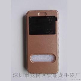 2017苹果7手机保护套