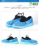 凌亦浩廠家直銷CPE鞋套一次性機用鞋套鞋套機專用鞋套批發