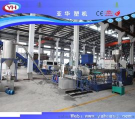 塑料颗粒造粒机,专业再生塑料回收塑料造粒机生产厂家