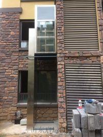 周口市 川汇区启运铝合金井道升降平台 家用电梯