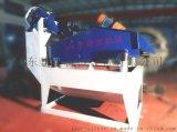 建亞機械大量批發新型細沙回收機z