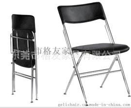 硬皮折叠椅,电镀脚架折叠椅厂家