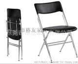 硬皮摺疊椅,電鍍腳架摺疊椅廠家