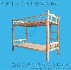 梦航青年旅馆木床员工宿舍木质上下铺高低床