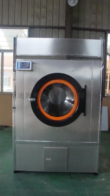 優質工業烘乾機\衣物快速烘乾機\就選海獅不鏽鋼快速烘乾機