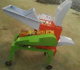 两相电小型饲料粉碎机,青草饲料粉碎机