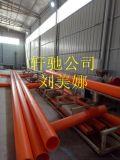 mpp电缆套管  热浸塑钢管厂家直销  价格优惠