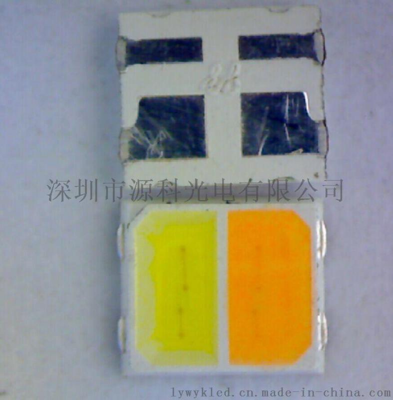 3527双色温LED 黄白双色LED灯