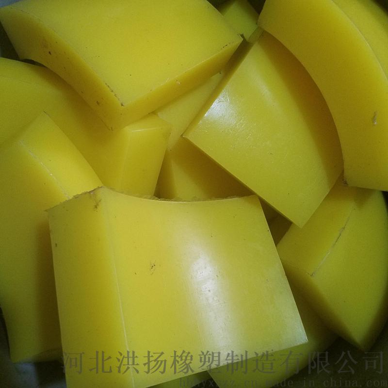 聚氨酯緩衝塊 耐磨優力膠墊塊