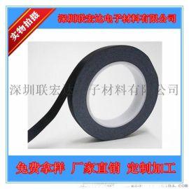 廠家直銷黑色阻燃醋酸布膠帶 線纜絕緣膠帶