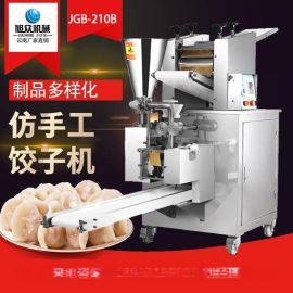 大丰做饺子的机器,兴化仿手工饺子机
