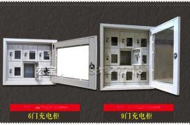 洛阳手机柜工厂专用手机存放柜13783127718