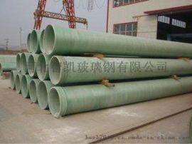 智凯玻璃钢-玻璃钢电力管-玻璃钢污水管-量大优惠