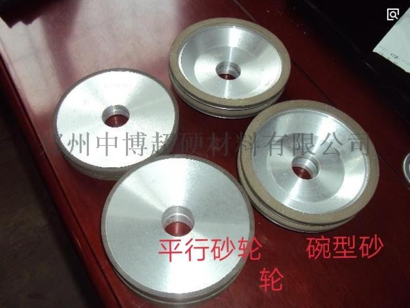 厂家直销金刚石树脂砂轮