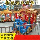 大象火车游乐设备厂家新款轨道小火车报价