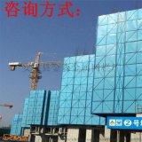 金森网业铝板建筑爬架网厂家@建筑爬架网怎么链接