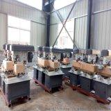 聚信ZXTM-40多功能钻铣床/立式钻铣床