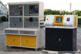 厂家直销数控机床维修实验台
