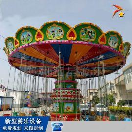 摇头飞椅游乐设备厂家报价_景区户外大型游乐设备定制