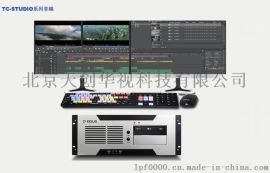 非线性编辑设备  高清4k视频剪辑工作站