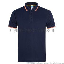深圳罗湖区POLO衫定制,定做文化T恤衫,广告T恤定制