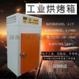 高温烤箱工业 烘烤箱干燥机价格 LED工业烤箱厂家
