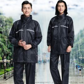 燕王2189雨衣雨裤套装 男女分体户外骑行雨衣套装