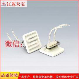 远红外加热板检测 远红外石英加热板 远红外陶瓷加热板工作原理