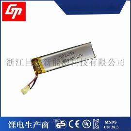 聚合物锂电池601245 280mAh录音笔微摄像机锂点读笔电芯