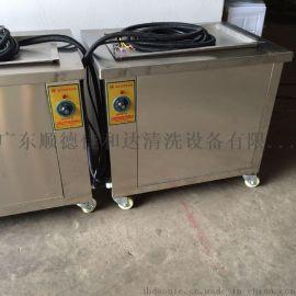 顺德单槽超声波清洗机 佛山超声波清洗机厂家专业制作